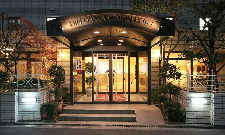 Shin Osaka Station Hotel Honkan Japan Season Deals